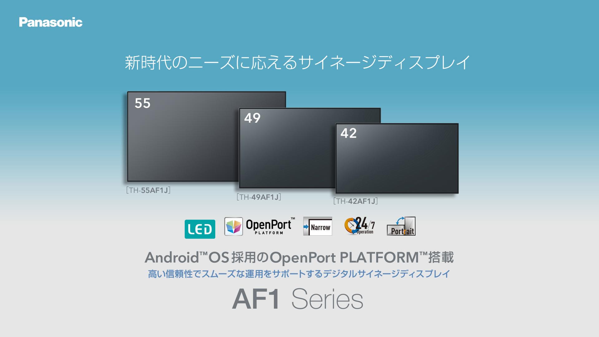 AF1 series