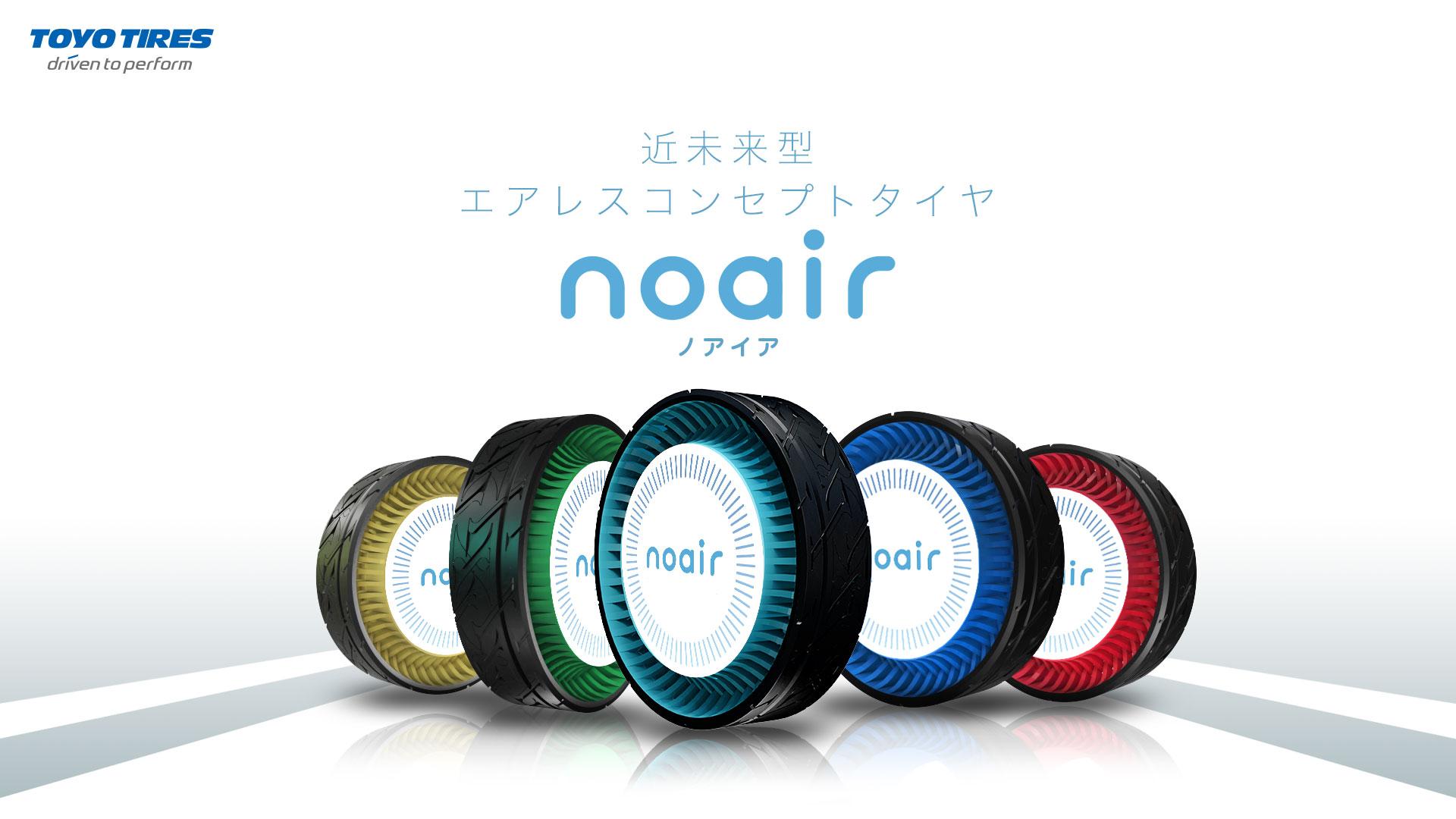 NOAIR