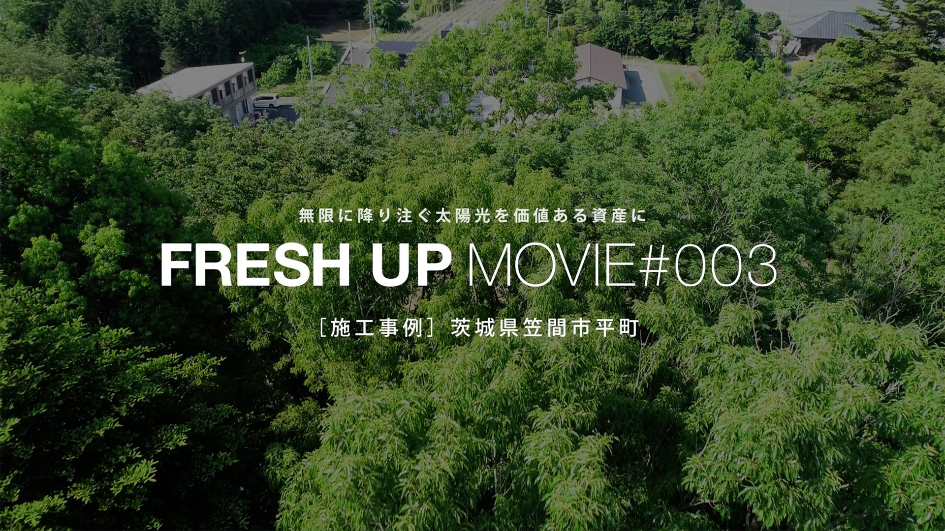 FRESH UP MOVIE 003